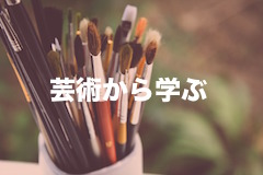 paint-brushes-984434_640