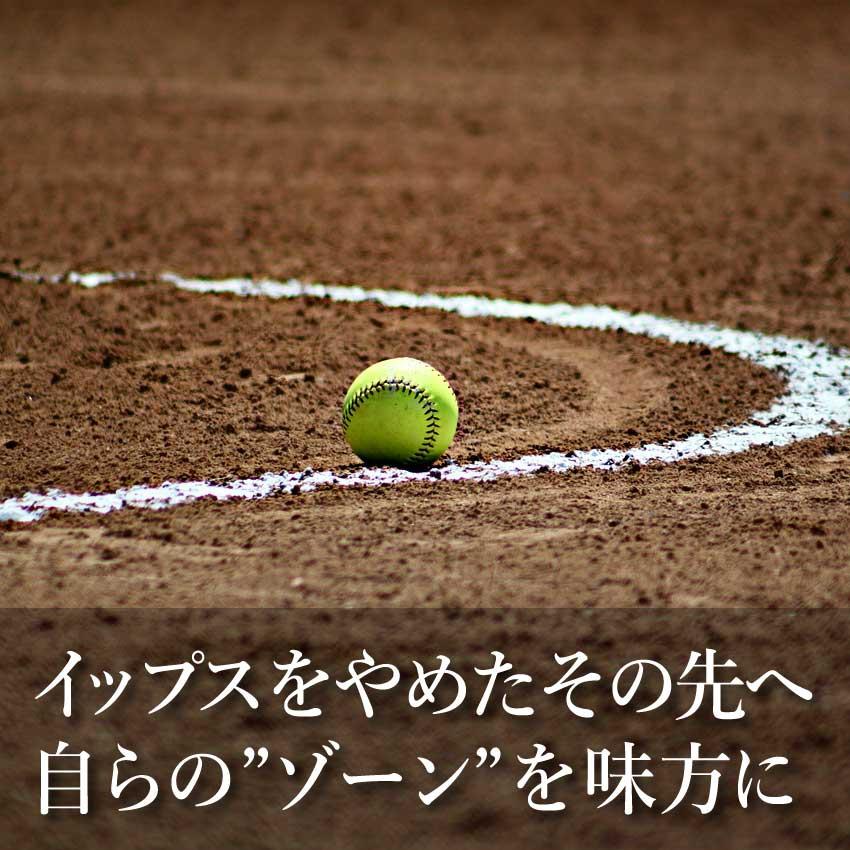 ippusu1227-02